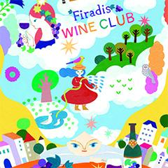 フィラディスワインクラブ 包装紙&ギフトバッグ