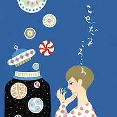 Denali's Calendar 2012「ことだまころころ」
