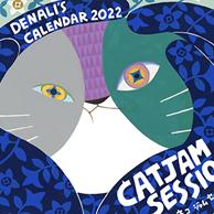"""Denali's Calendar 2022 """"CAT JAM SESSION ~ネコジャムセッション~"""""""